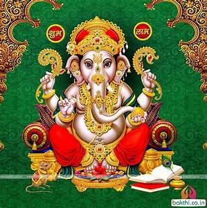Lord ganesha hd images free downloads for wedding cards for Wedding cards god images