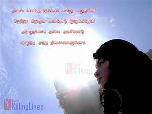 Love Sad Quotes For Him In Tamil | Tamil.Killinglines.com