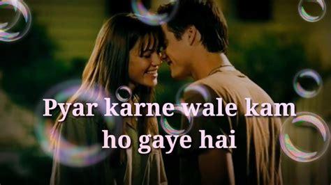 Rooh ....punjabi Song 👌👌..... Whatsapp Status