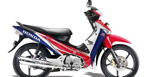 spesifikasi dan harga honda supra x 125 th 2006 harga motor kita