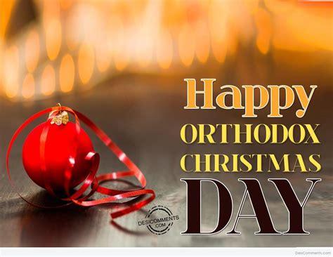 Happy Orthodox Christmas Day