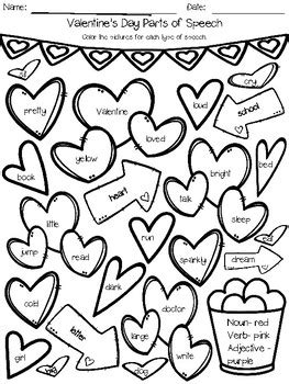 valentines day parts  speech coloring activities