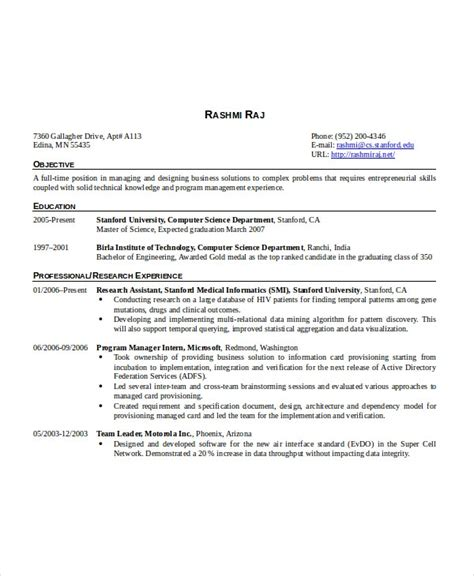 software engineer resume template   word