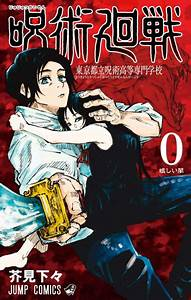 Jujutsu, Kaisen, 10