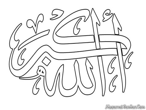 kaligrafi free coloring pages