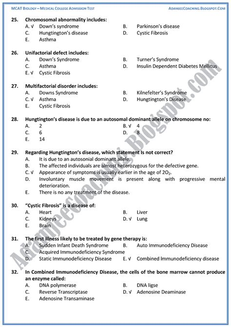 Entry Test by Adamjee Coaching Mcat Biology Biotechnology Mcqs For