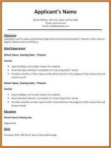 job resume exles pdf free 3 resume format for teacher job pdf inventory count sheet