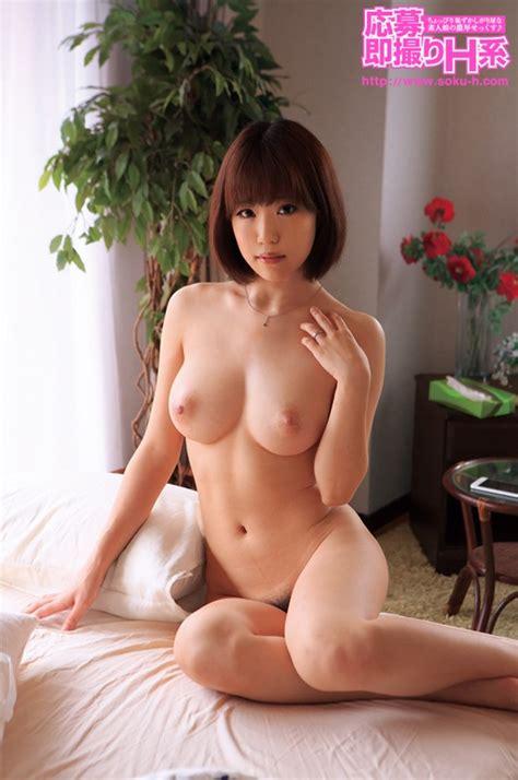 Shizuka Osh099 Videos Amateur Girls
