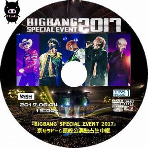 The Dome Cd 2018 : jyj bigbang special event 2017 tbs 1 ~ Jslefanu.com Haus und Dekorationen