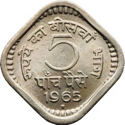5 Paise  India Numista