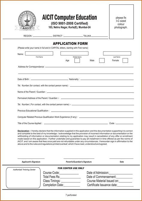 registration form format pdf 6 student registration form format phoenix officeaz
