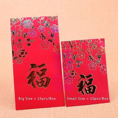qoo cny red packet collectibles books