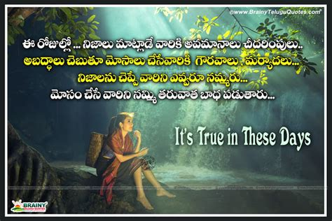 telugu realistic quotes with alone hd wallpapers brainyteluguquotes comtelugu