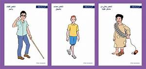 The Disability Awareness Manual Guide On Behance