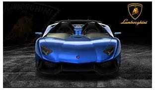 blue-lamborghini-aventador-wallpaper-wallpaper-7 jpg  Blue Lamborghini Reventon Wallpaper