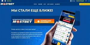 Mostbet com зеркало