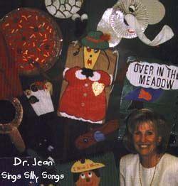 dr jean sings silly songs the cool hunt alligator 220 | f2b149b7f09bdaab78eb0d6ba338bfae house dr preschool songs