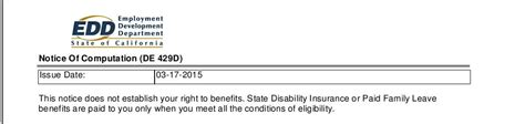 sdi supplemental certification form california state disability payment question update