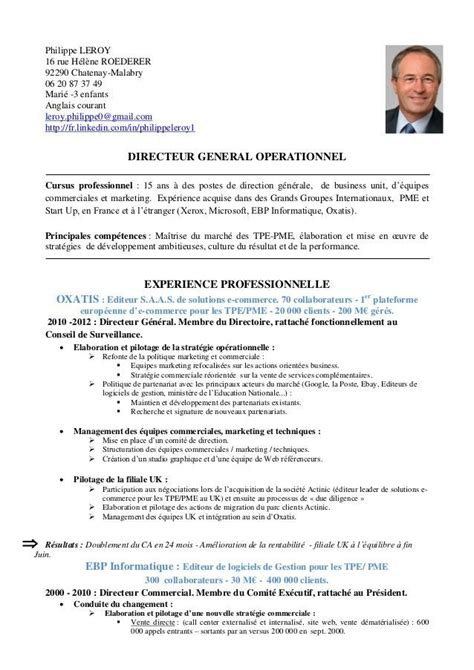 Cv En Francais by Image Result For Cv En Francais Exemple Cv En Fr