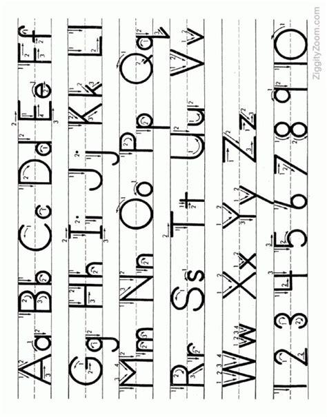 printable alphabet worksheets ideas  pinterest