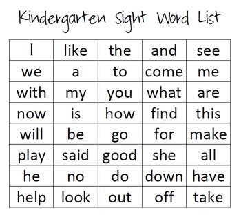 kindergarten and 1st grade sight word list by the 375 | original 2009061 1