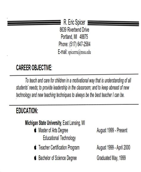 7 exles of career objective exles in word pdf