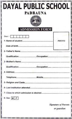 school admission form word excel  templates www