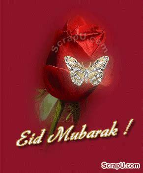eid mubarak wishes quotes  english