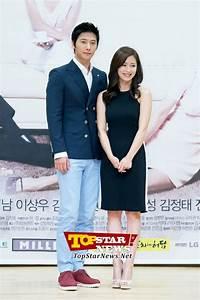 Lee Sang Woo & Nam Sang Mi = press conference 2013 ...