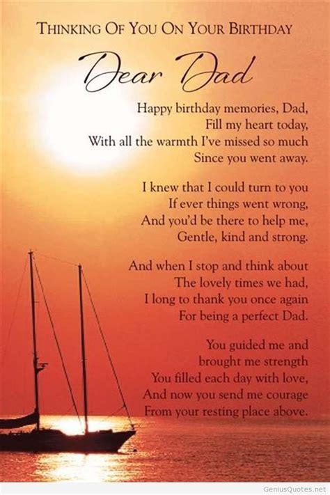 happy birthday quotes   daddy quote genius quotes