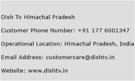 dish tv phone number dish tv himachal pradesh customer care number toll free
