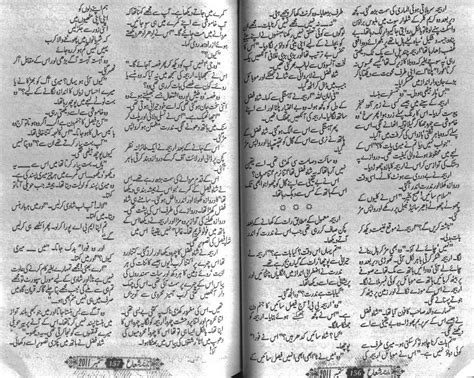 Kitab Dost Shuaa Digest September 2011 Online Reading
