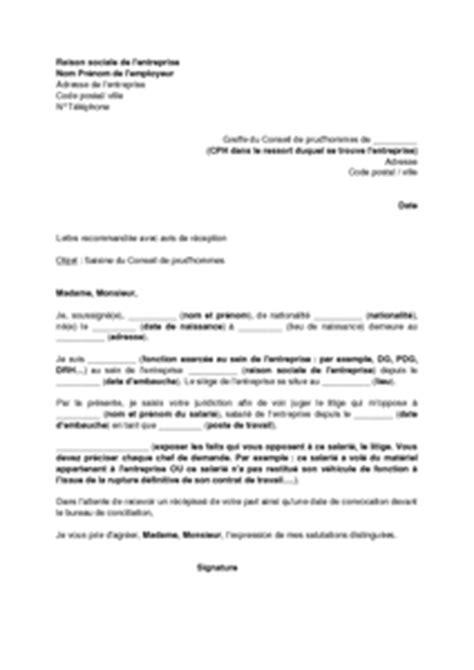 bureau de conciliation prud hommes exemple gratuit de lettre saisine conseil prud 39 hommes par