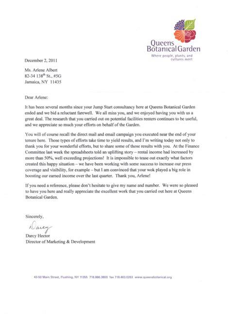 recommendation letter qbg arlene albert