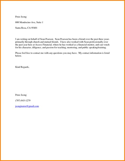 personal reference sample letter   friend