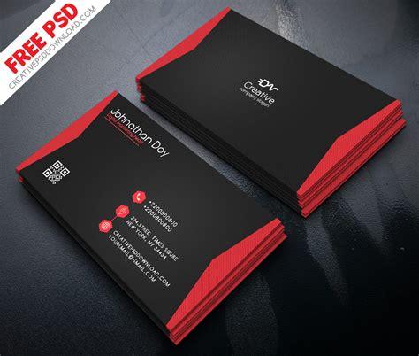 business card psd mockup    designhooks