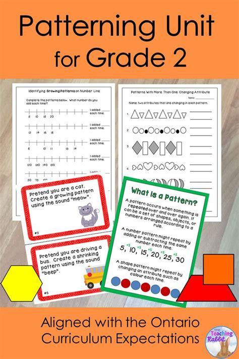 patterning unit for grade 2 ontario curriculum ontario