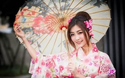 Wagasa Japonesa Japan Sombrinha Tradicional Beleza Japao