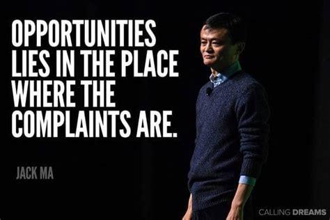 entrepreneurship quotes  jack ma quora