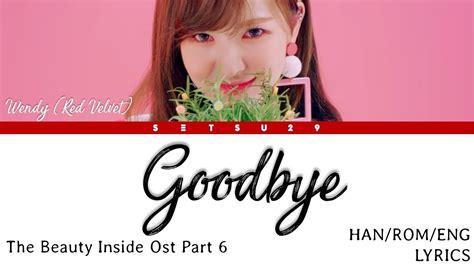 [goodbye] The Beauty Inside (뷰티 인사이드) Ost Part