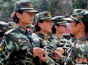 Female Soldiers - People's Armed Police (CPAP), | Chinese ...