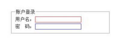 html 标签类型属性type file text radio 等 详细介绍 馒头 博客园