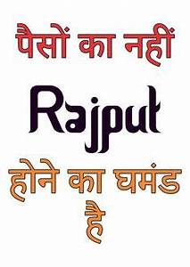 best wallpaper ... Great Rajput Quotes