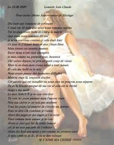 poeme de mariage pour notre 18 eme anniversaire de mariage poeme de jcl