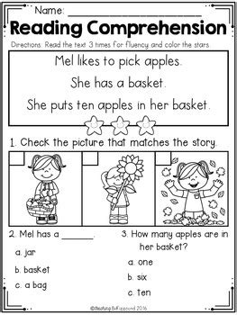 kindergarten reading comprehension fall edition