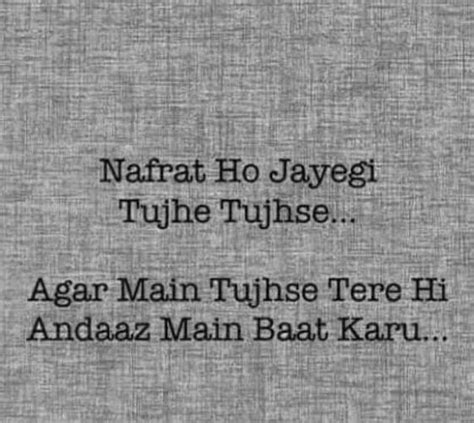 nafrat shayri images aur hate  shayari  hindi  heat