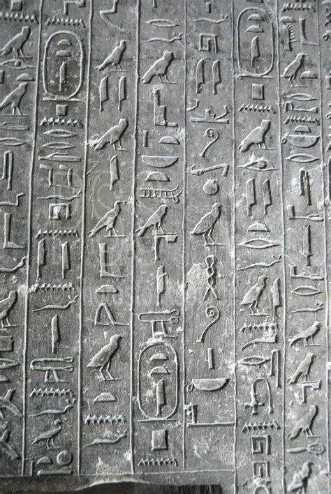 photo  hieroglyphics  teti pyramid  photo stock
