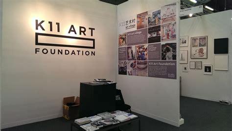 art foundation  profit organisation hong kong  art guides