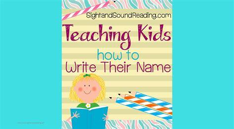 teaching a child to write their name 562 | how to write name fb