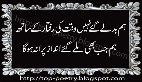 hot love urdu sms top mobile urdu and english sms love sms urdu